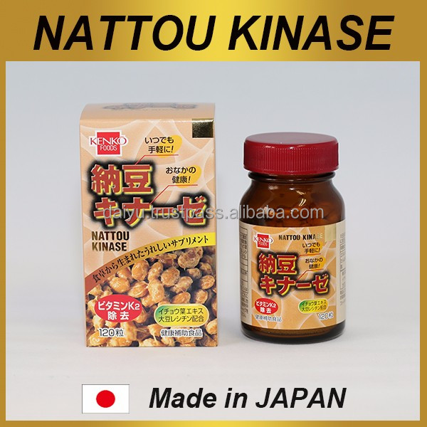 Healthy food nattokinase enzyme for products malaysia made in Japan
