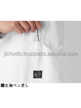 Working uniform shirts with long sleeve ( spring and summer ) Made by japan