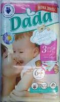 confortable quality dada baby diaper 3