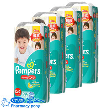 Reliable and High quality baby pampers diapers Pampers murmuring care pants at reasonable prices