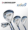 Reliable and dependable golf jakarta equipment for all players , OEM also available