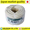 High Quality Braided Natural Cotton Rope