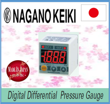 Reliable and high quality sensor Nagano digital differential pressure gauge for space saving