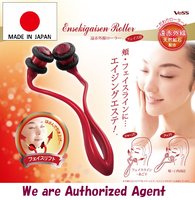 Popular mini body massager and face roller with superior durability made in Japan