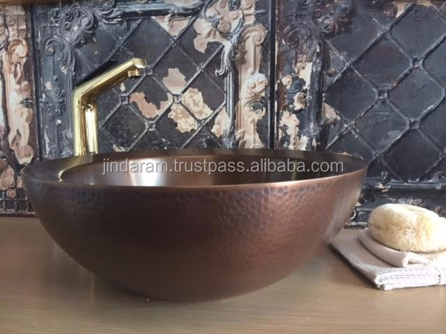Antique Copper Wash Basin