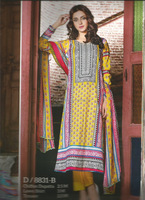 Ladies readymade suits in Lahore / Pakistan lawn suit price