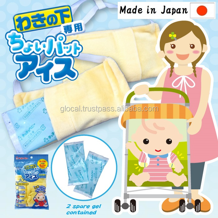 Japan Cooling Armpit Pad for Babies wholesale