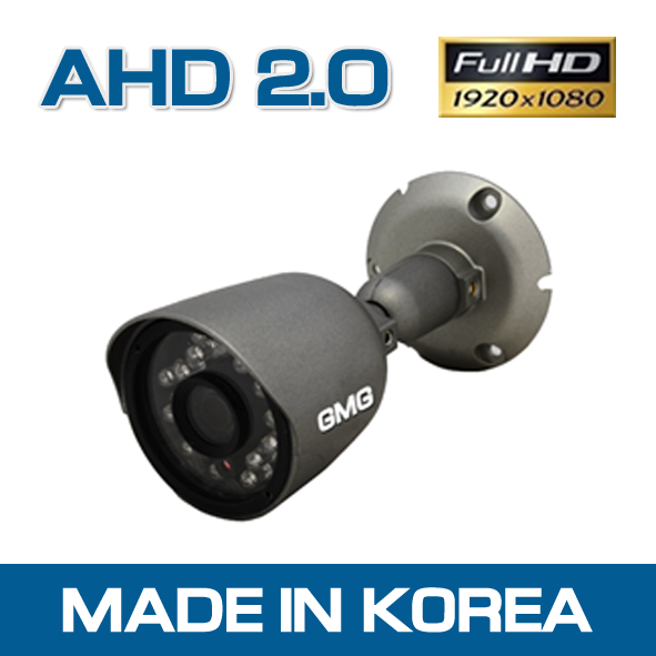 AHD 2.0 Full HD Bullet Camera