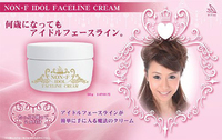 McCoy Non F Idol Face Line cream 50g made in Japan for 40s whitening anti aging pore tightening antiaging placenta cream