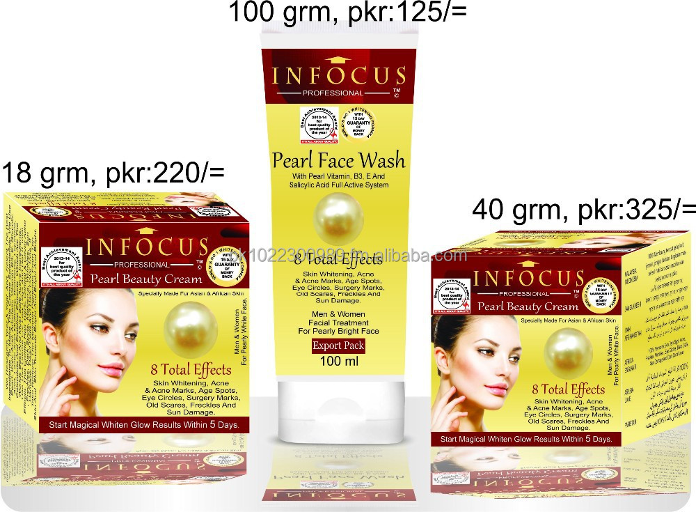 infocus whitening & beauty cream