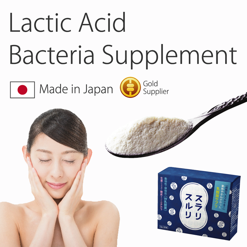 Yogurt flavored lactic acid supplement supporting the daily diet , yogurt probiotics