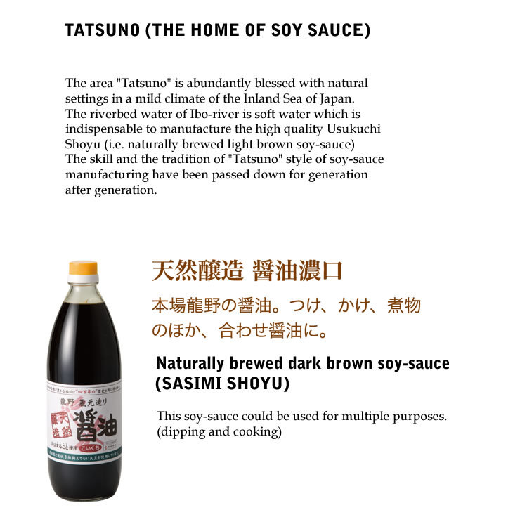 how to open soy sauce glass bottle