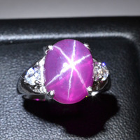 13x10 MM Ruby Star Sapphire Ring Lab-Created Sterling Silver 92.5 Size 7.5