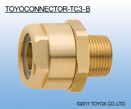 Various types of couplings made of aluminium, stainless steel, polypropylene or bronze. Manufactured by Toyox. Made in Japan