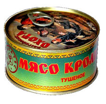 Canned Meat (Stew
