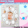 Popular and Fashionable my first year photo frame for your charming baby created by Japan