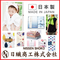 Nice design towel and Easy to use for kind girls with good absorbency made in Japan