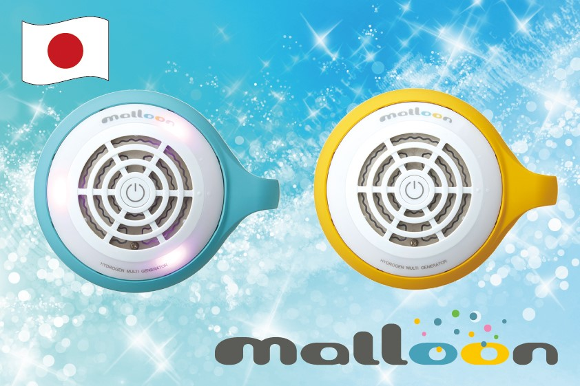 Durable and Easy to use for bath and body hydrogen malloon at reasonable prices , OEM available