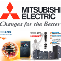 High quality and Easy to use 6000 watt pure sine wave inverter MITSUBISHI INVERTER at reasonable prices to provide from Japan