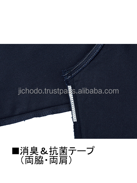 Long sleeve durable blousons/jacket/jumper ( Spring and Summer ). Made by Japan