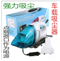 """ Car cleaning supplies, car portable vacuum cleaner, sufficient wire cigarette lighter powered suction mouth"""
