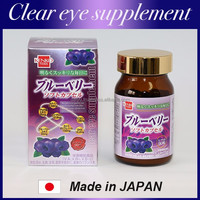 Eye care local products japanese blueberry supplement for clear visibility
