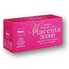 MADE IN JAPAN placenta substitute for pig placenta at reasonable prices , OEM available