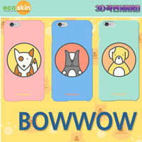 01374 For iPhone 6/6S/6 Plus/6S Plus5/5/5S/SE/5C/4S_Bowwow 3D Print Hard_Smart Cellular Mobile Phone Case Cover Casing