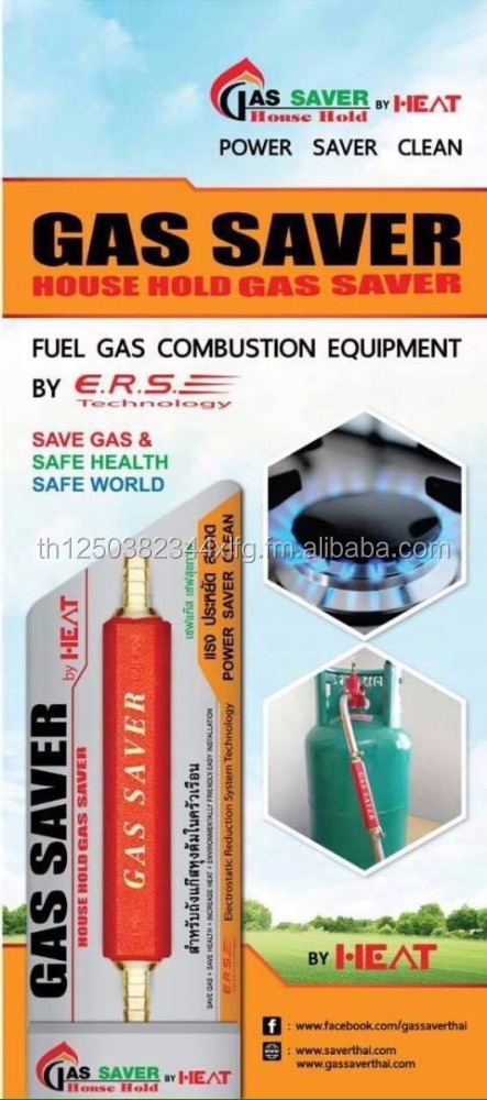 Gas Saver by HEAT