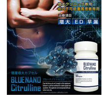 penis enlargement pills BLUE NANO CITRULLINE sex power tablet durable men