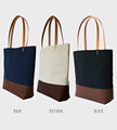 Hot selling Canvas Messenger shoulder bags wholesale manufacturer