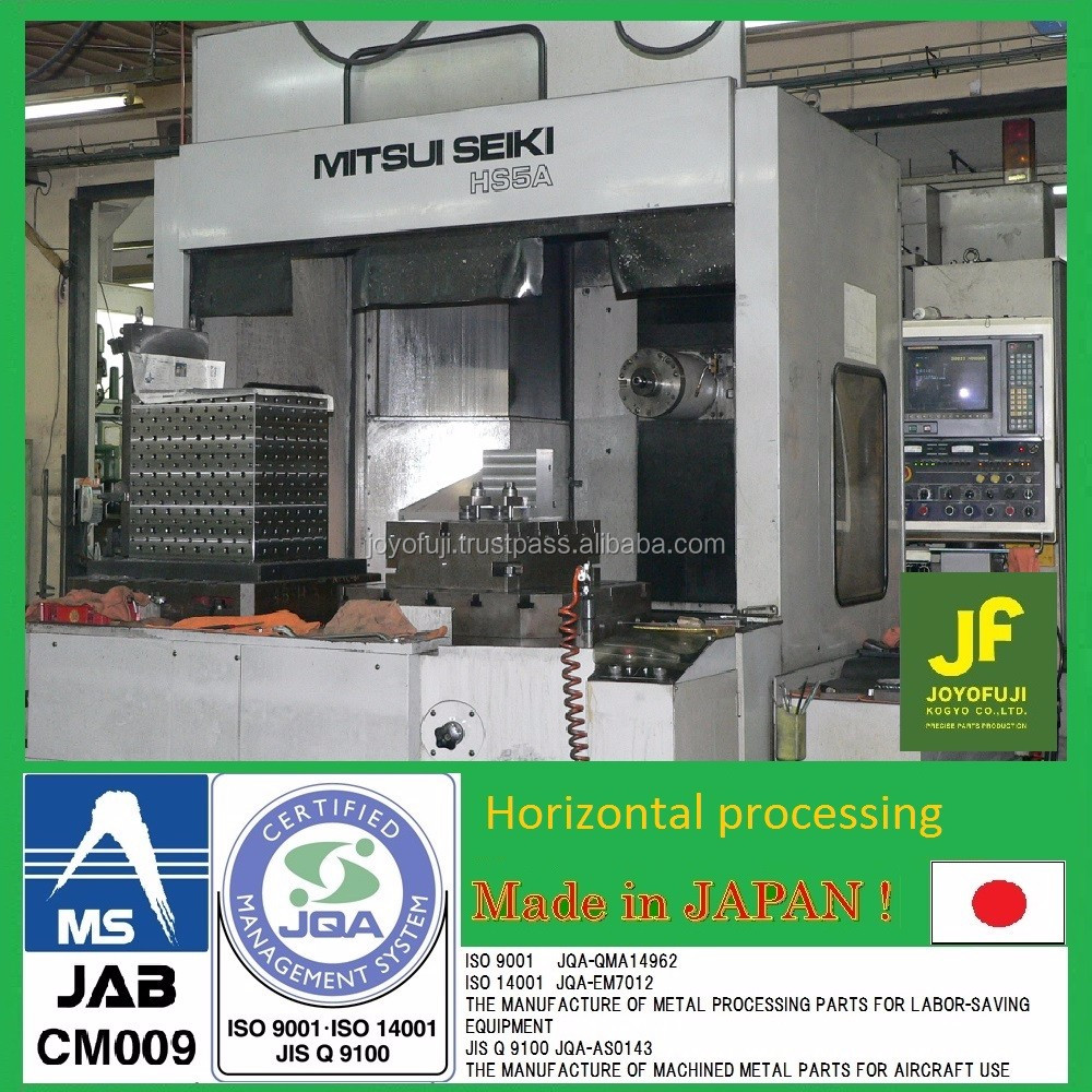ISO certified high precision aircraft part CNC machining made in Japan