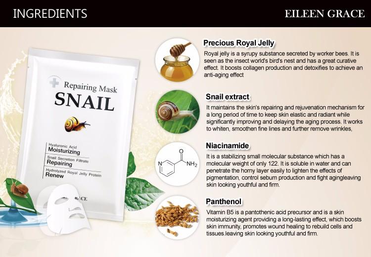 Almighty Snail Repairing Mask2 (8).jpg