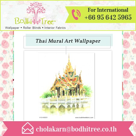 Best Selling Beautiful Temple Watercolor Art Vinyl Wallpaper or Fabric