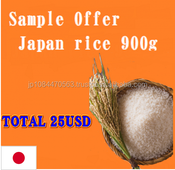Delicious and Reliable international rice brokers rice for Business use , small lot order available