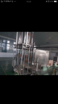 CO2 Liquid Extraction Machine/herb chemical pharmacy extract machine