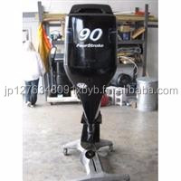 FREE SHIPPING FOR USED MERCURY 90 HP FOUR STROKE OUTBOARD MOTORS