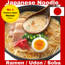 Various types of and Best-selling instant noodles japanese noodle / ramen / udon / soba for home, business use