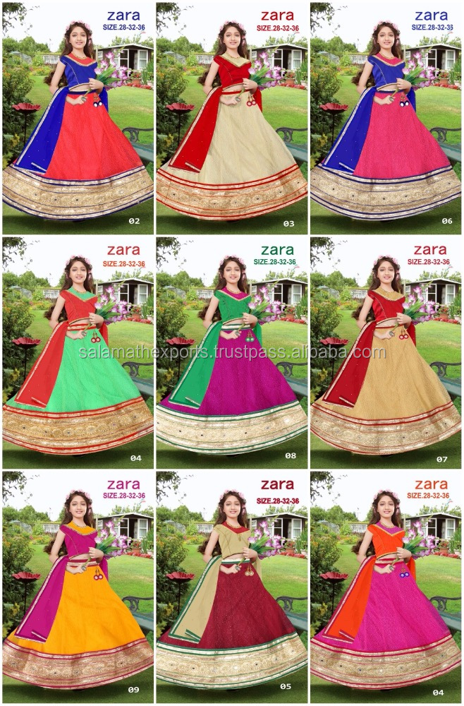 Kids lehenga choli 12-13years