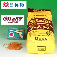 Rubber band Made in Japan.O-Band made with high-quality raw rubber. KYOWA LIMITED. (rubber band exercise equipment)