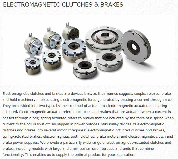 Lightweight coupling ,industrial electromagnetic clutch also available