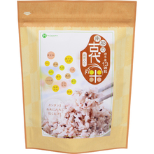 NANBU ANCIENT RICE 13 Kinds of Grains Nutritious Rice