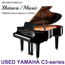 Refurbished YAMAHA Grand Piano C3X [YAMAHA special agent in Japan]