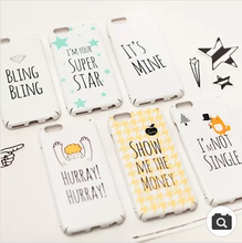 Mobile Accessories, Cellphone Cover Phone cover case wholesale Its Mine Case Fashion