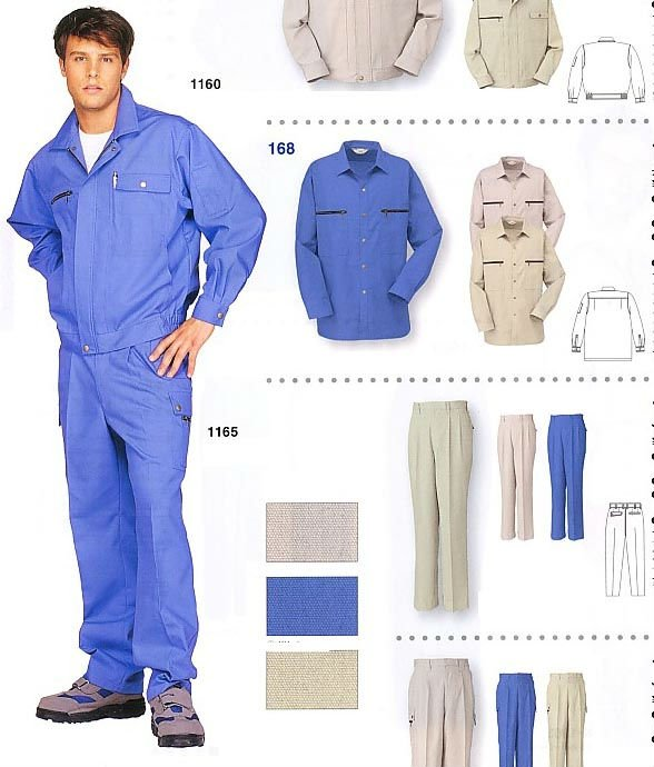 OEM long sleeve engineering work clothes electrician workwear