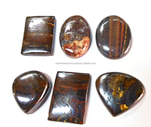 Semi precious Iron tiger loose gemstone