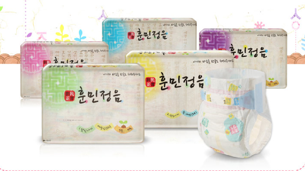 High quality super soft Made in korea Baby Nappy Diapers