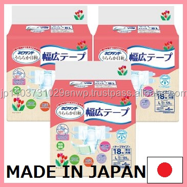 Hygienic highly-absorbent Nepia adult diaper for old men made in Japan