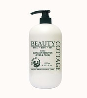 Extra Gentle Make-up Remover (eyes & face) for professional skin care products