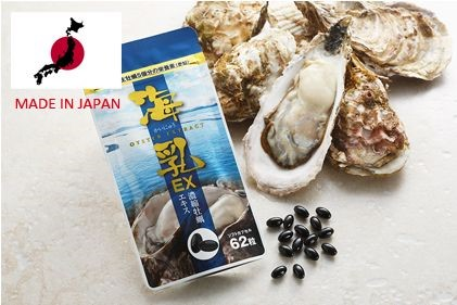 Very effective and Healthy fish collagen from japan KAINYU Premium for personal use ,sample,small lot order available